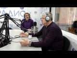 Бард Леонид Сергеев на Радио 54