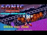 Kaizo Sonic OST -