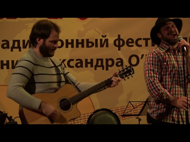 Карпоффест 2016. Pyotr Spinewski, Dustin