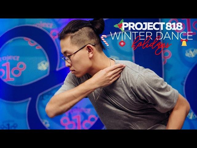 Franklin Yu @ WDH18 Project818 Winter Dance Holidasy ★ Brasstracks