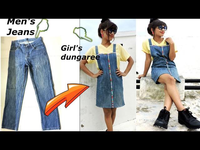 DIY ConvertReuse old Mens Jeans into girls DUNGAREE DRESS DUNGAREE SKIRT