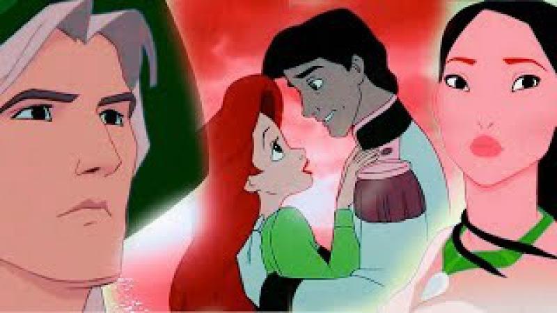 Принцессы диснея Я буду только твоей