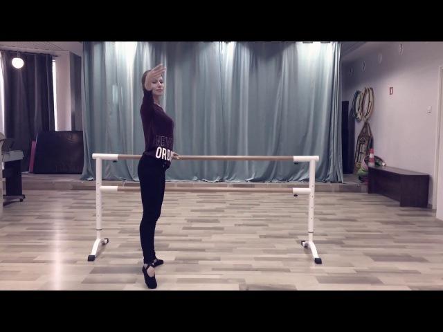 Руководитель студии Body Ballet - подготовка к занятию