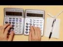 Calculators of the Caribbean