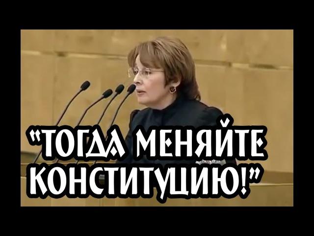 ЖЕНЩИНА РАЗНЕСЛА ЧИНОВНИКОВ В ДУМЕ!08.02.18