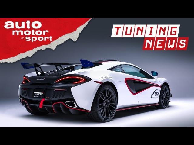McLaren MSO X: Luftschnorchel für den Supersportler - TUNING-NEWS | auto motor und sport » Freewka.com - Смотреть онлайн в хорощем качестве