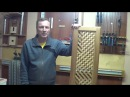 Изготовление декоративной мебельной решетки Making of dekorative furniture grate