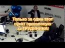 Программные пункты программы Грудинина П.Н. - озвучивает Болдырев Ю.Ю. СМИ ТВ-общий