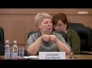 Международная конференция Образ будущего и компетенции выпускника 2030 Часть 1.