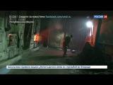 Новости на «Россия 24»  •  В Якутии уголь начали развозить по отдаленным котельным