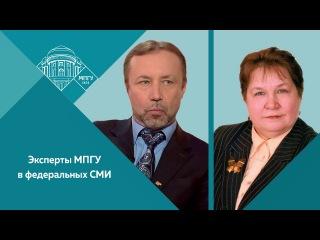 Профессора Г.А. Артамонов и Д.В. Абашева на