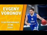 VTBUnitedLeague • Star Performance. Evgeny Voronov vs Nizhny Novgorod – career high 23 pts, 5 reb and 3 ast!
