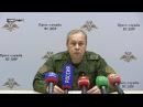 Преступные действия ВСУ против оккупированных земель ДНР продолжаются — Басурин