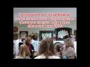 Видеообзор экскурсии по Скарбнице