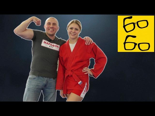 Наташа выступила на турнире по самбо, Грандмастер ответил на вопросы самбисток ...
