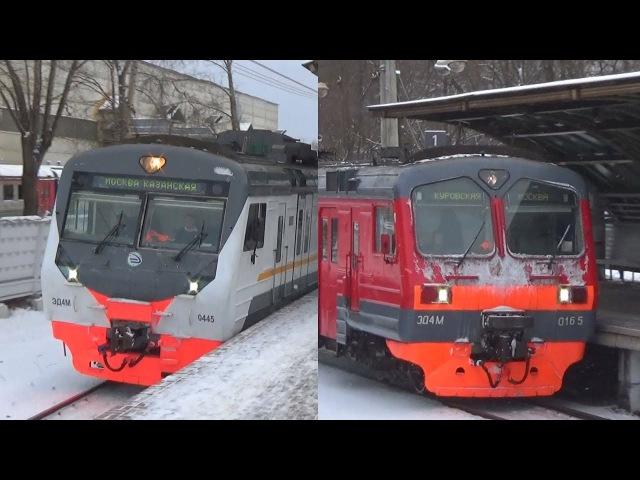 Электропоезда ЭД4М-0165 и ЭД4М-0445