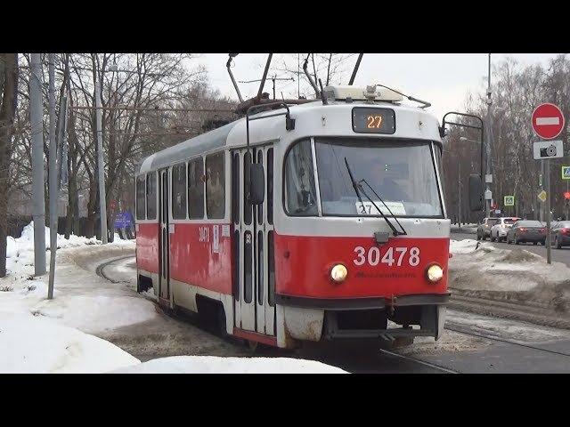 Трамвай Tatra-t3 (МТТА) №30478 с маршрутом №27 Метро Дмитровская - Метро Войковская