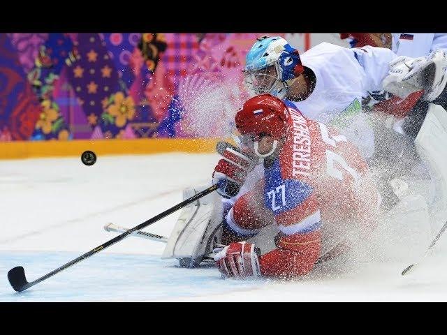 Россия - Словения 8-2 Хоккей 2018, Олимпиада Пхенчхан