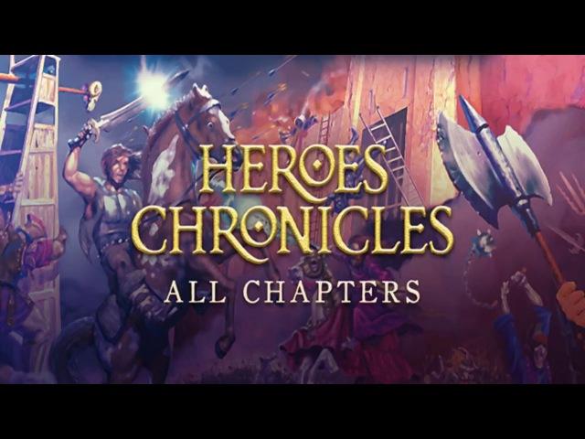 Heroes of Might and Magic III. Хроники Героев. Глава VIII Ледяной Клинок