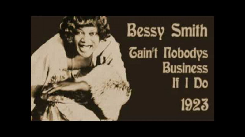 Bessy Smith - Tain't Nobodys Business If I Do (1923)