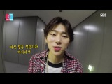 171117 SBS Same Bed Different Dreams 2 - You're my destiny, Zico Special Cam