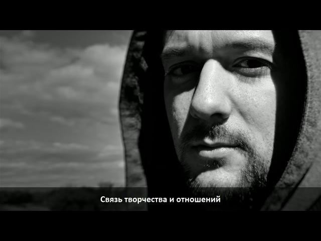 Связь творчества и отношений Проект Максимальная Мечта Даниил Ветров