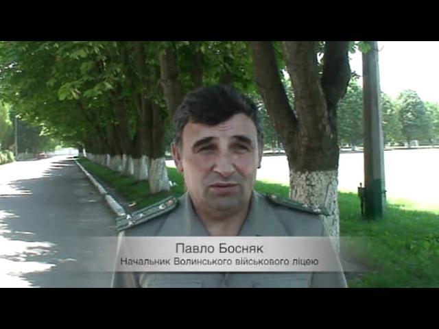 3 Спартакіада серед ЛПВФП у Луцьку.mp4
