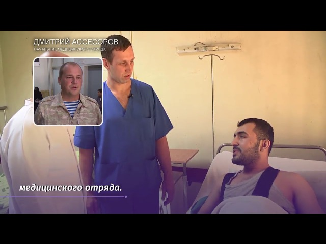Российский военный госпиталь в Алеппо за 10 дней принял сотни пациентов