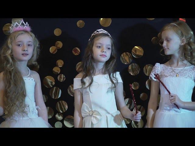 Тріо казкові феї