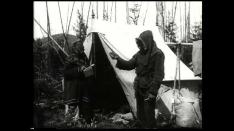 Экспедиция Л.А.Кулика к месту падения Тунгусского метеорита, съёмка 1921 года