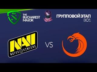 NaVi vs TnC RU (bo1) The Bucharest Major 07.03.2018