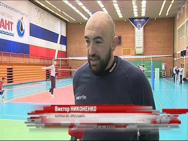 «Ярославич» готовится дать бой «Белогорью»