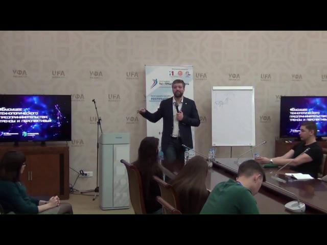 LIVE: Денис Попов - ИТОГОВЫЙ КОНГРЕСС ПРОГРАММЫ «ТЫ – ПРЕДПРИНИМАТЕЛЬ» 2017