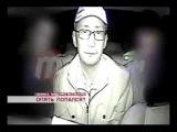 В сети появилось видео задержания пьяного депутата, очень похожего на Федора Бу ...