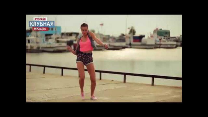 Ксю Крузенштерн Feat. Ночное Движение — Тихо, Тихо (Club Mix)