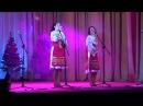 Слобожани (с.Павлівка) - Свекруха, 13.01.2018