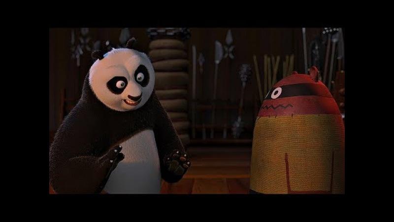 Ты кто такой, а? Нулевой уровень. Первая тренировка панды По. Кунг-фу панда. 2008