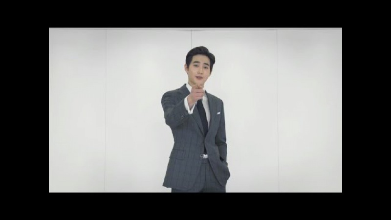 180117 Suho [EXO] CEO Next In | Rich Man, Poor Woman Teaser