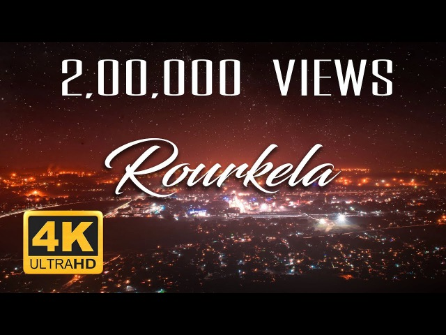 India's best look of the City | Full Video | Rourkela - The City of Steel and Dreams | Odisha