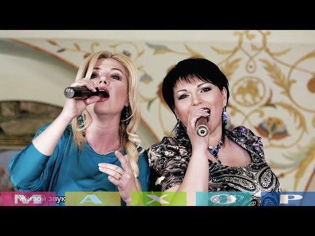 О.Рыбникова/М.Чигиринова - Народный Махор 4 (полуфинал)