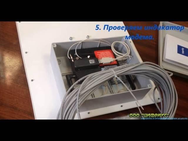 Как усилисть 4G? 4G антенна MIMO с 4G модемом и Wi-Fi роутером подключение. Цифриус 20/UTP