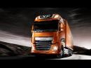 Top 7 Best Comfortable Trucks in the World 2018