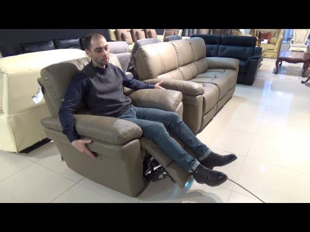 Видео обзор: Диван и Кресло с электрическими реклайнерами Марриот, натуральная...