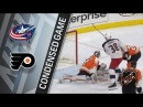 03/15/18 Condensed Game Blue Jackets @ Flyers