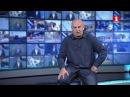 Информационая война 09 февраля об активизации информационных атак на Россию