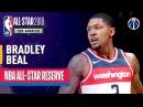 Bradley Beal All Star Reserve Best Highlights 2017 2018