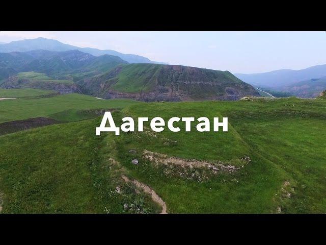 Аэросъемка в Дагестане | Селение | Каньон | Избербаш