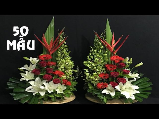 50 Mẫu Cắm Hoa Đẹp PHỤNG VỤ NHÀ THỜ - Hướng dẫn cắm hoa