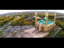 Курбан Айт. Восточно-Казахстанская Областная Мечеть