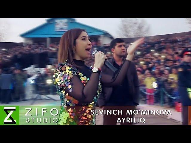 Севинч Муминова - Консерт дар Кубодиён   Sevinch Mo'minova - Ko'ylagim